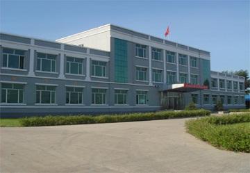 樂清市史福電氣有限公司