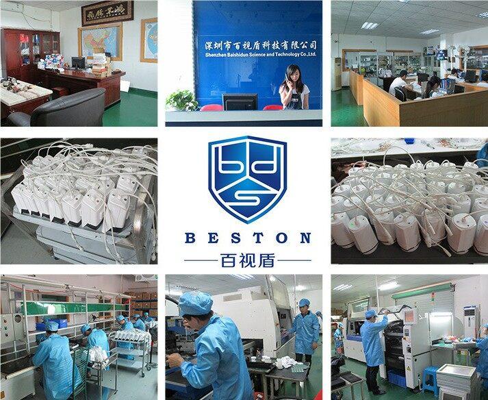 深圳市百视盾科技有限公司