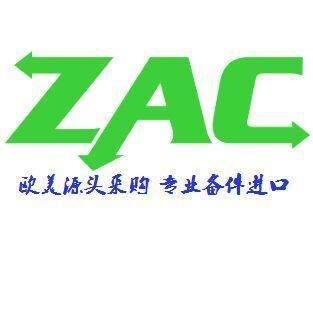 深圳市扎克贸易有限公司