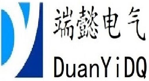 上海端懿電氣科技有限公司