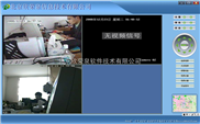 欣榮泉視頻監控綜合管理軟件