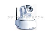 BG-H530WL 室內家用有線無線高清網絡攝像機