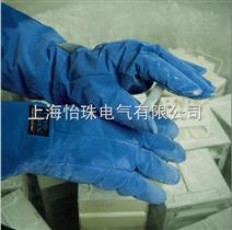 电弧手套,防电弧手套,电弧专用防护手套