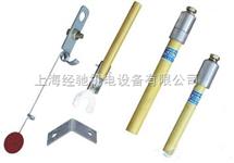BR-10/25P,BR2-10/50P,BR1-10电力电容器保护高压熔断器