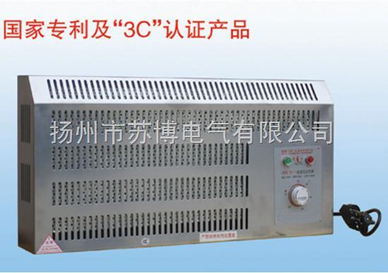 全自动温控加热器  本产品采用金属管状电热元件、镀锌网、不锈钢(铁)外罩、全自动温度控制器等主要材料组成。其特点:加热时无噪音,无烟尘,温度均匀柔和无噪热感,使用寿命长,安装简便,外型美观。 本产品可提供野外工作车辆活动板从而达到自动保温效果。房及宾馆,实验室,办公室以及家庭等场所作冬季保温用。该产品正常使用可达3年以上且无任何维修和保养的特殊要求。温度控制部分以0度-45度,在规定温度下,无须人为调控,超过则自动关闭,低于自动开启, JRQ--V 型全自动温控加热器 尺寸:600mm×300