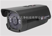 家庭監控系統,Z清晰家庭監控攝像機,Z便宜家庭監控系統,龍之凈家庭專用監控系統