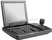 带监视器一体化三维控制键盘