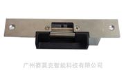 标准型电锁口