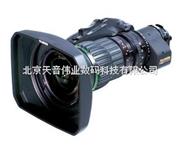 富士HA14×4.5BERM廣角鏡頭