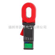 ETCR2000+-鉗形接地電阻儀