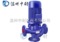 GWP型防爆污水泵