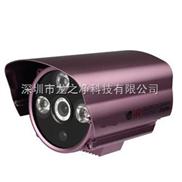 红外监控摄像机,红外半球摄像机,红外一体摄像机,CCD红外摄像机,红外防水摄像机,红外夜视摄像