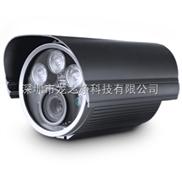 高清晰海螺摄像机、海螺半球摄像机报价、旋转半球摄像机,日视半球摄像机批发,室外半球摄像机厂