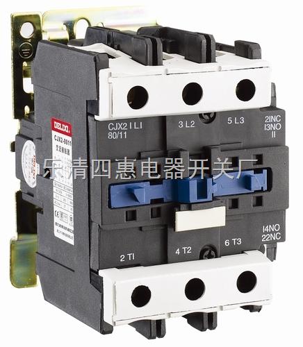 cjx2-8011-交流接触器(质高价低)