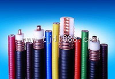 抢购SYV-75-5视频线 SYV22铠装视频电缆线