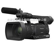 松下AG-AC160MC 專業高清攝像機