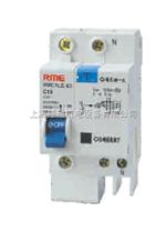 RMC1LE-63/4P小型漏电断路器