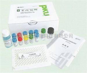 蛋白质速测盒,蛋白质速测盒价格,蛋白质速测盒批发