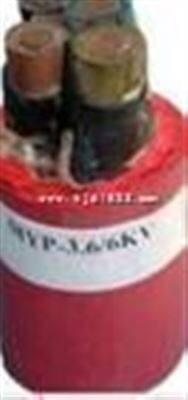小猫牌MZ电缆MZP电缆(煤矿用电钻橡套电缆)