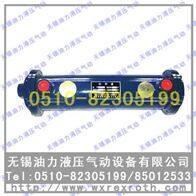 GLC2-3.5【供应】冷却器 GLC2-3.5