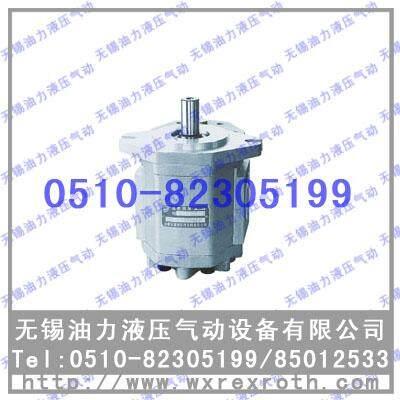 齿轮泵【合肥长源】CBF-E540-ALH