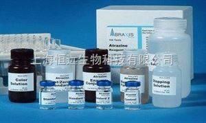 血液增菌培养基,血液增菌培养基进口