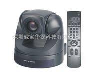 D70会议摄像机