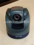 高仿D70会议摄像机