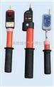验电器、高压验电器