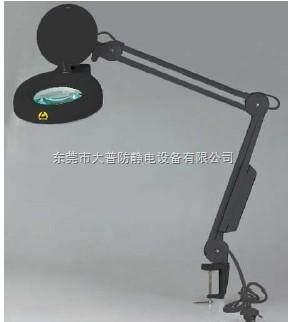 厂家直销防静电放大灯,防静电夹台式放大灯