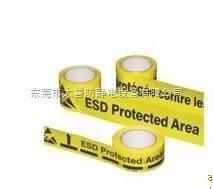 厂家直销防静电地板胶带,地板警示胶带,防静电警示胶带