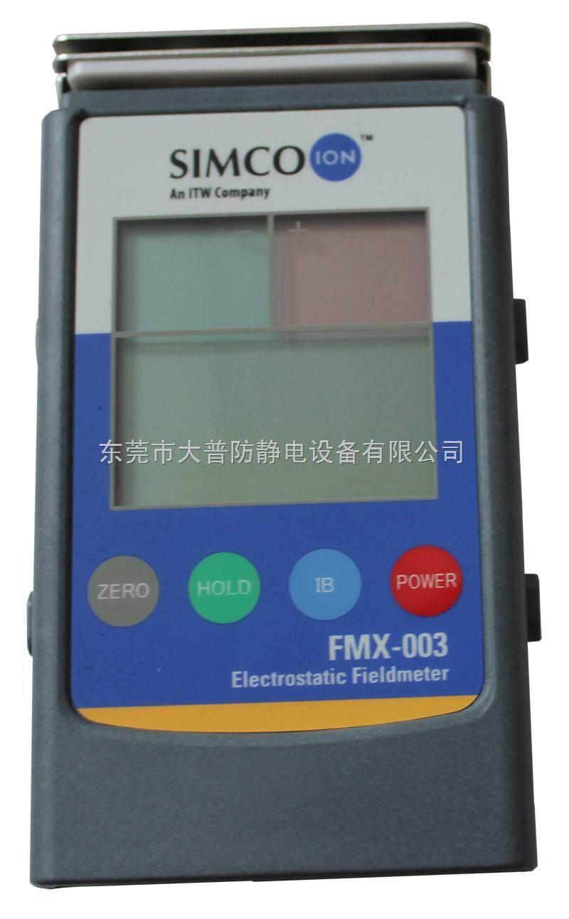热销进口原装SIMCO FMX-003静电场测试仪