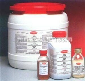 L-蛋氨酸乙酯盐酸盐,蛋氨酸乙酯盐酸盐