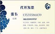 提供防雷设备,防雷防护等嘌据13535586839张生