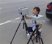 便携式雷达测速仪