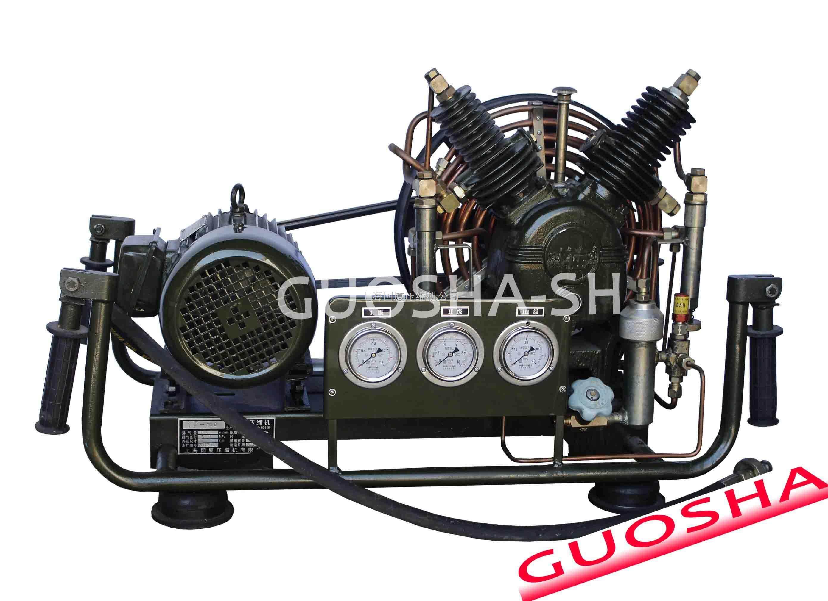 三级压缩,风冷,活塞式空气压缩机
