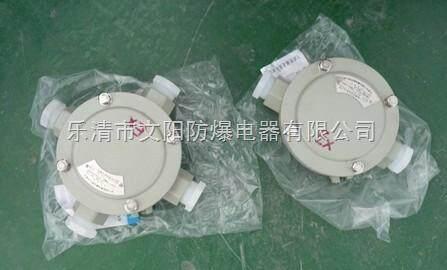 文阳防爆bhd51系列防爆接线盒(iib/iic)