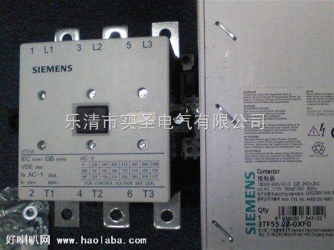 西门子交流接触器3tf47