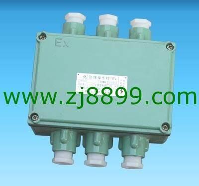 bjx51防爆接线箱||铸铝防爆箱||防爆电缆分线箱