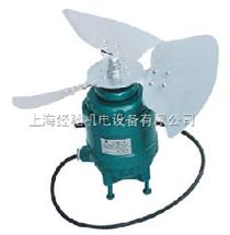 BF2-6,BF2-6.3电力变压器风扇