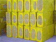高密度保温岩棉板价格//江西保温岩棉板
