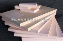 外墙酚醛板价格//泡沫酚醛板生产厂家