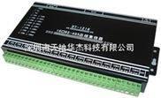 十六口rs485集线器/485HUB/485分配器/485共享器