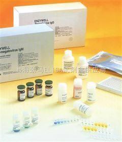 小鼠抗IgE受体抗体试剂盒