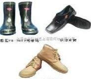 絕緣鞋,絕緣靴|高壓絕緣膠靴