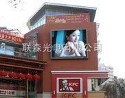 户外全彩LED显示屏,广告LED电子屏幕生产价格厂家
