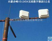 2.4G无线监控无线网桥  无线AP 远程视频监控系统