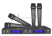 沛旺一拖四无线麦克风 无线会议话筒 无线话筒 手持麦克风WB-V4