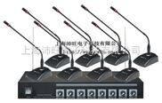沛旺W-V8一拖八会议无线麦克风/扩音机/无线话筒/无线会议话筒