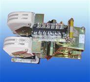 CZ0-250/20直流接触器